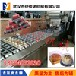 YJN-SLH塑料盒装蛋黄酥封口机月饼托盒封口机月饼包装机