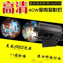 80W室内款4图翻片广告投影成像灯logo投影灯led投影灯广告