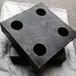 苗栗縣圓形板式橡膠支座品種繁多