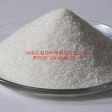欢迎光临新疆聚合氯化铝厂家——安家净聚丙烯酰胺股份有限公司欢迎您!新疆