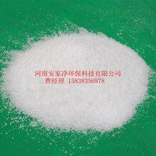聚丙烯酰胺聚丙烯酰胺价格聚丙烯酰胺生产厂家—苏州安家净牌水处理