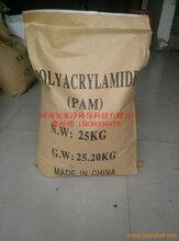 净化造纸水工业废水聚丙烯酰胺采购商的报价聚合氯化铝pac喷雾型现货