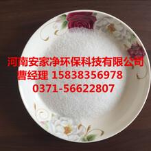 重庆聚合氯化铝PAC批发价格重庆阴离子聚丙烯酰胺纯品批发