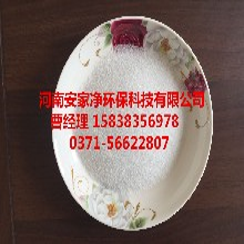 欢迎光临泰州絮凝剂聚合氯化铝——安家净集团有限公司欢迎您!泰州