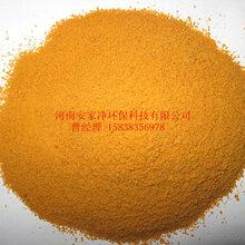 安徽淮南有机污水沉淀剂必备高含量的pac聚合氯化铝聚丙烯酰胺涨价