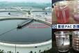 选矿造纸厂必备的污水沉淀剂聚合氯化铝聚丙烯酰胺现货批发