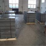 山西长年供应高分子挡煤板工程塑胶挡煤板