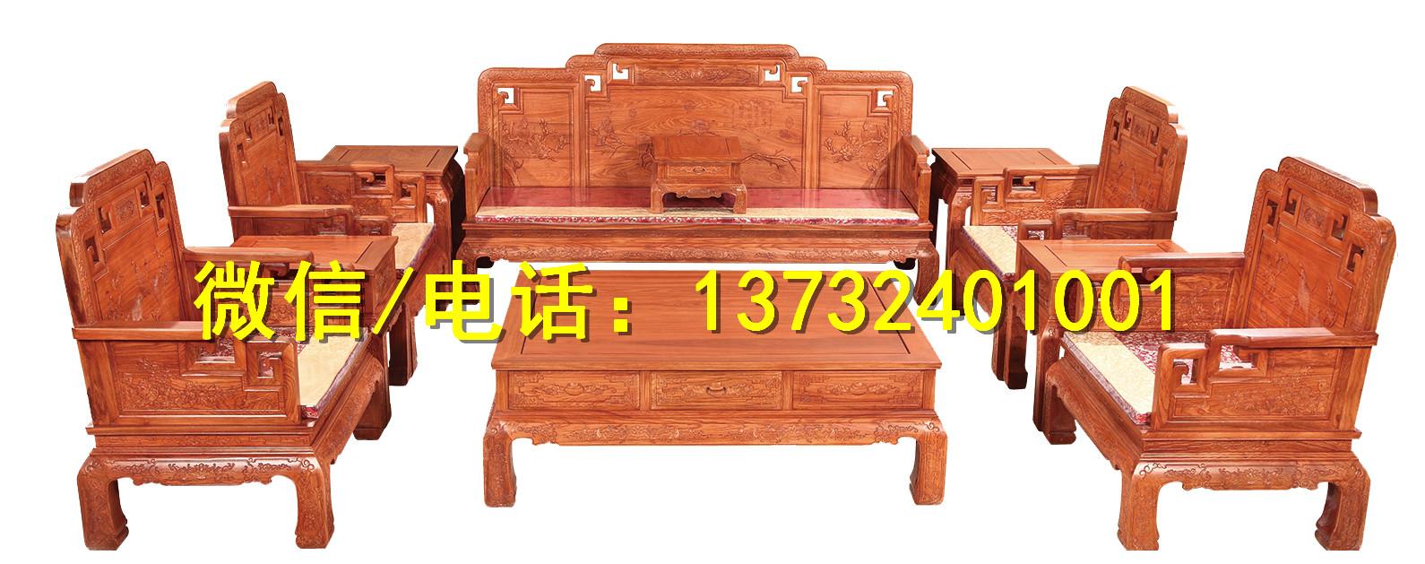 【洛阳河南家具家具店、红木家具v家具、红红木好义图片