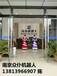 南京众仆传菜机器人餐厅迎宾机器人机器人价格和作用
