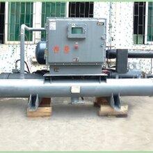 反应釜式冷水机,反应釜专用冷水机,反应釜化工冷水机,反应釜低温冷水机冷水机厂家直销