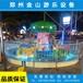 瓢虫乐园价格_瓢虫乐园轨道类儿童游乐设备