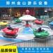 新型儿童游乐设备梦幻飞碟价格