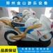 摩托竞赛价格飞车竞赛厂家儿童游乐设备
