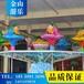 桑巴气球价格景区新型游乐设备厂家批发