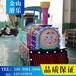 电动无轨道小火车价格金山儿童游乐设备