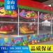 大型欢乐喷球车图片_欢乐喷球车游乐设备厂家