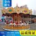 广场儿童游乐设备--旋转木马多少钱一台