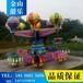 桑巴气球图片新型游乐设备厂家供应