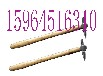 铁道专用检验锤检车锤价格合理