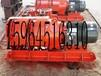 大量批发2JP-15耙矿绞车2JP-15电耙子配件