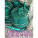 客户第一BQG200/0.4气动隔膜泵BQG200气动隔膜泵