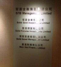 坚固金业交易平台