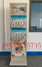 投币手机充电站图片