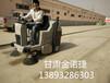 武威金昌张掖机场火车站地下停车场医院银行驾驶式洗地机