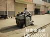 张掖兰州西宁物业公园工厂驾驶式洗地机扫地机