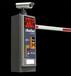 佛山唯宇卓远科技智能停车场管理系统