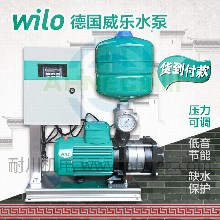 德国威乐水泵MHIL803变频酒店宾馆热水恒压供水自动增压电泵