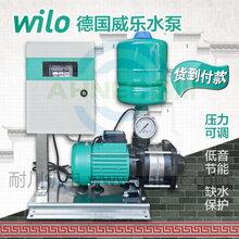 德国威乐水泵MHIL403变频增压泵