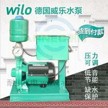 德国威乐水泵PUN600变频增压泵
