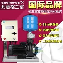 丹麦格兰富卧式增压泵CM10-3全自动变频恒压供水泵酒店宾馆热水自动加压泵图片
