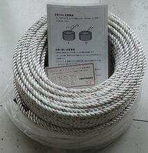 日本螺旋救助绳AK-M-W日本海鹰不二之选图片