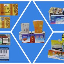 罗湖的UV喷码加工厂家_UV喷码能喷哪些类型的材质_洪彩UV印刷加工