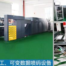 广州专业UV喷码加工厂家_洪彩印刷UV喷码公司
