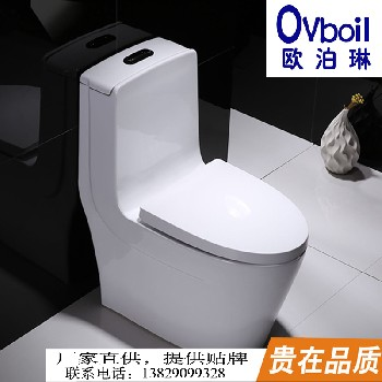 潮州马桶超旋虹吸陶瓷坐便器卫生间坐厕静音节能承接工程