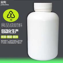 業利塑瓶供應250ml塑料瓶醫用塑料瓶A-008保健品瓶可加工定制圖片