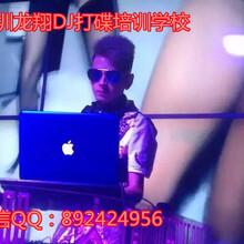 深圳宝安区有培训DJ打碟的吗宝安区学DJ打碟专业吗