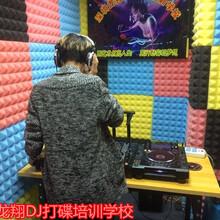 南山有学DJ打碟的吗南山学DJ