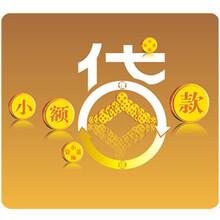 好的网贷平台解决南京急用钱问题