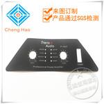 东莞工厂直销PVC磨沙标牌定制音响面板标贴加工冲压凸苞标签图片