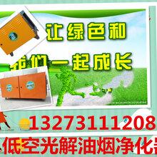 北京/河北安装通风管道施工团队经验丰富石家庄排烟油烟净化质量可靠