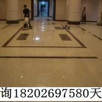 天津南开区石材翻新结晶