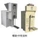 吨袋包装机超细粉称重包装机活性纳米包装机