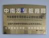 江西省二手车限迁政策最快端午节前取消