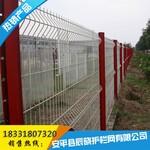 框架护栏网双边护栏网现金现货供应厂家直销图片