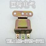 JD112汽车喇叭继电器生产厂家