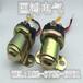 12V24V继电器150A大功率汽车减速马达启动继电器厂家